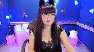 Sex Cam Photo with xLisaMeoww #1610586802